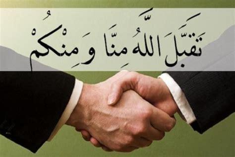 ucapan idul fitri eid mubarak nusagates