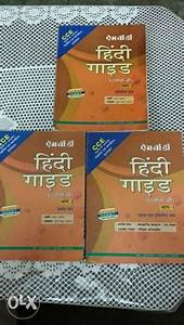 Golden Hindi Guide For Class 12th Cbse Contains