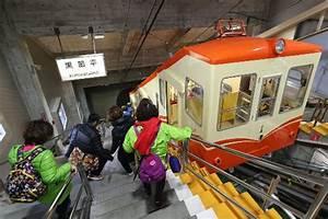 Kanden Tunnel Trolley Bus (Tateyama-machi) - All You Need ...