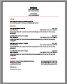 totally free resume forms free printable general resume templates car interior design