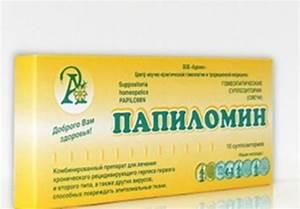 Лечение лимонами простатита