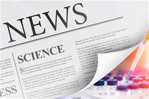 NIMH » News & Events