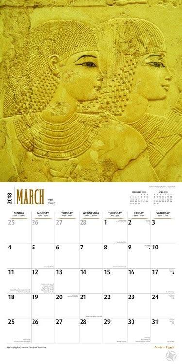 ancient egypt calendars ukpostersabposterscom