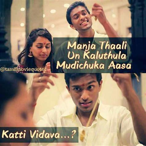 Best 25 Jesus Tamil Songs Ideas On Pinterest Tamil Movie Love Quotes
