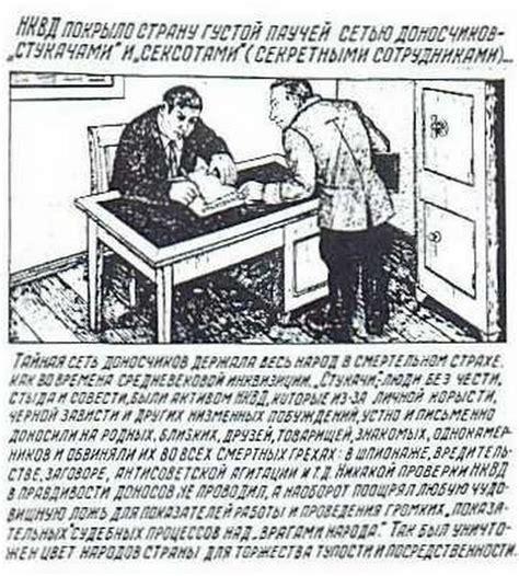 Staļins « Noziegumi pret cilvēci