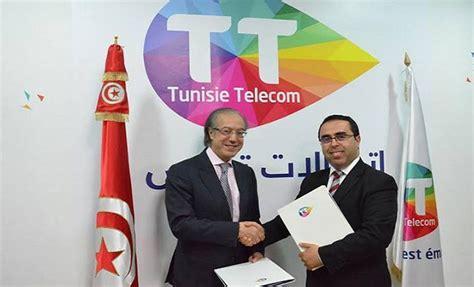 tunisie telecom siege tunisie telecom et carte signent un partenariat triennal