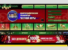 1000р Без депозита от HiWager Бездепозитные бонусы