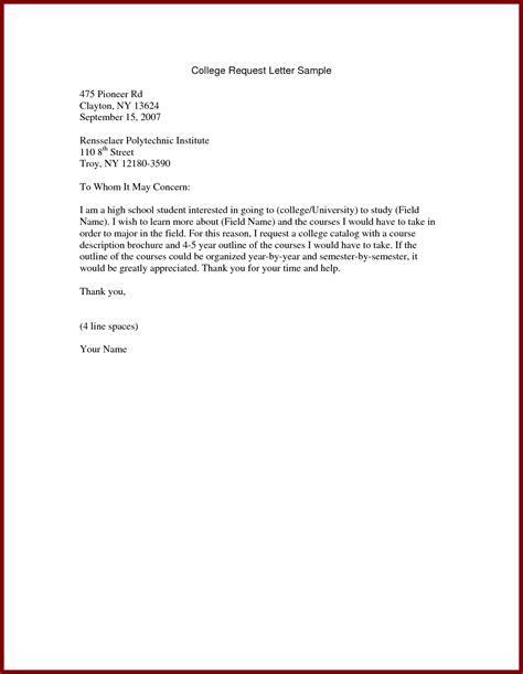 letter requesting paid study leave
