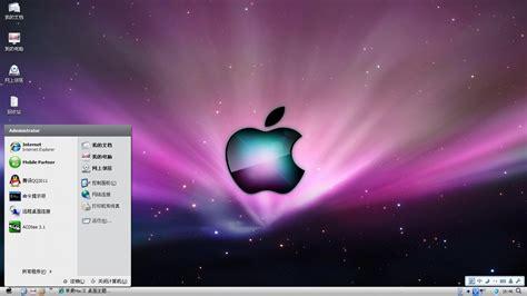 苹果MacⅡ 桌面主题-电脑主题-苹果主题-主题下载-www.pp3.cn
