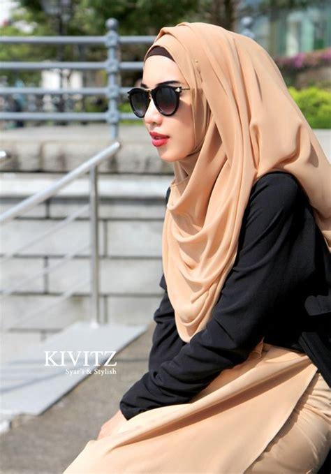 242 Best Khimarjilbab Images On Pinterest Hijab Styles