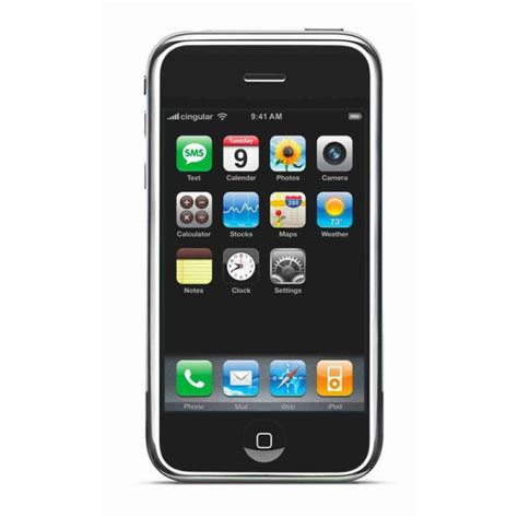 iphone 1 for iphone