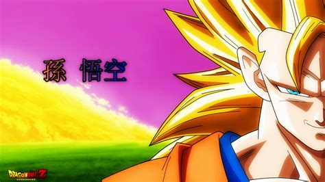 Goku Super Saiyan 3 Wallpapers ·①