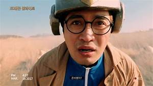Dragon Flight Releases Quirky New Ad Featuring Korean ...