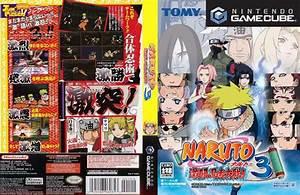 Naruto Shippuden Gekitou Ninja Taisen English Mastiff