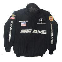 mercedes benz amg jacket