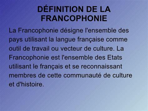 definition franco de port 28 images minitel 171 o l o 187 etc ppt t 233 l 233 charger