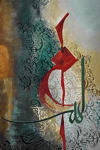 Islamic, Calligraphy, Painting, By, Corporate, Art, Task, Force