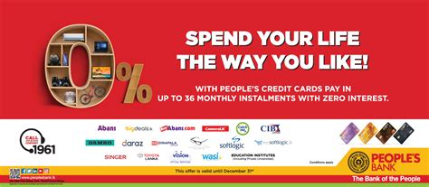 Offers include no fee cash back cards with up to 5% back on purchases, cards with 0% interest for up to 18 months, and cards that are ideal for small businesses seeking to earn more cash back. Credit Card Campaign - Nov 2020 - Peoples Bank