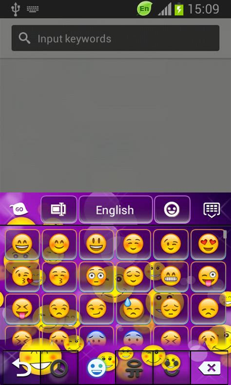 keyboard emojis for android keyboard with emojis theme free android keyboard
