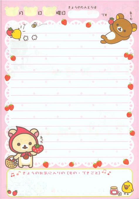 cute Rilakkuma diary notepad with strawberries   Memo Pads