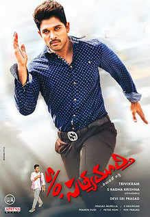 satyamurthy  review  critic review