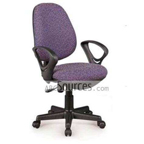 wholesale high quality purple computer chair office
