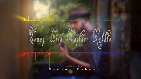 Tomay Hrid Majhare Rakhibo Cover By Samiur Rahman
