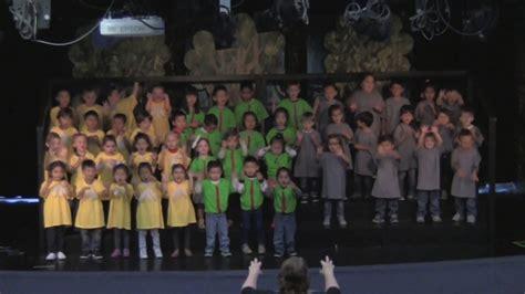 quot into quot preschool performance 2017 569 | maxresdefault