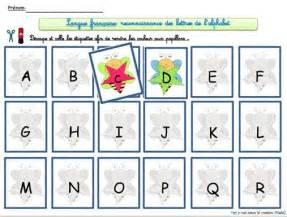 si e e 3 lettres alphabet association majuscules minuscules script et