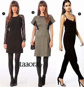 Pantalon De Soiree Chic : look de soir e chic facile porter ~ Melissatoandfro.com Idées de Décoration
