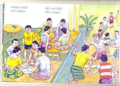 New Year Festival Essay by Sinhala And Hindu New Year Festival Essay