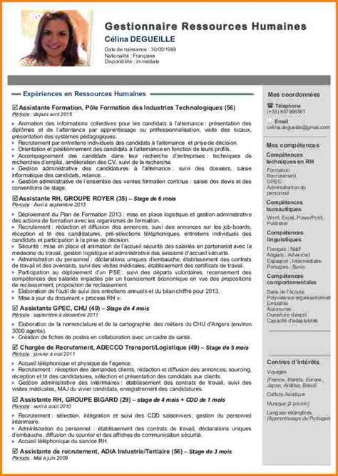Modele Cv Ressources Humaines Gratuit Cv Anonyme 12 Cv Ressources Humaines Lettre De Preavis