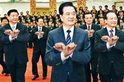 si鑒e parti communiste les accords entre l 39 ump et le parti communiste chinois page 16 elections forum 2