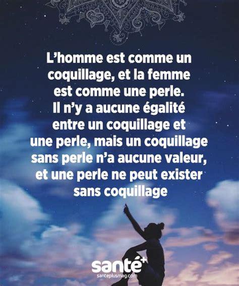Amiti Tr S Forte Entre Deux Femmes by Les 25 Meilleures Id 233 Es De La Cat 233 Gorie Amiti 233 Dr 244 Le Sur