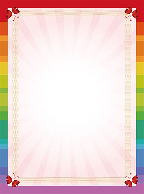 colorful childrens certificate background colorful