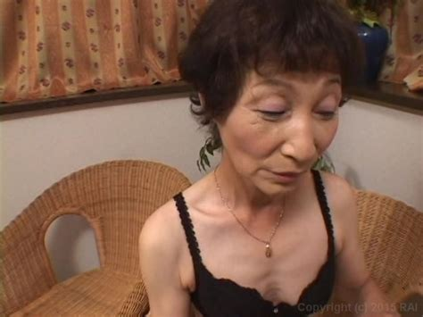 Japanese Granny Likes To Fuck 2015 Videos On Demand