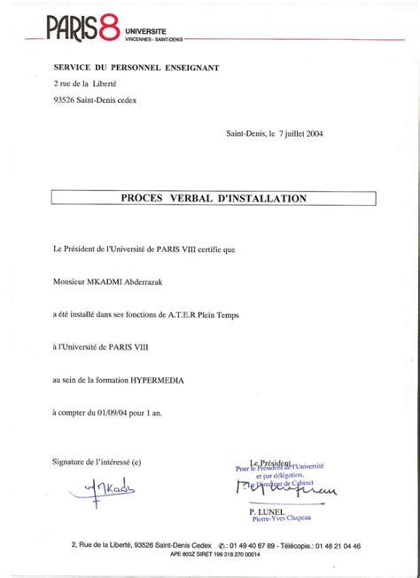 modele de contrat de travail consultant algerie modele attestation de travail pdf document