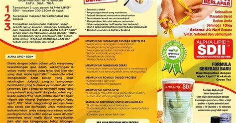 alpha lipid lifeline  slim diet  alpha lipid slim diet ii