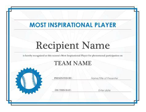 inspirational player award certificate editable title