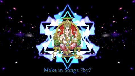 swami varuthu swami varuthu valiya vidungada songs mp