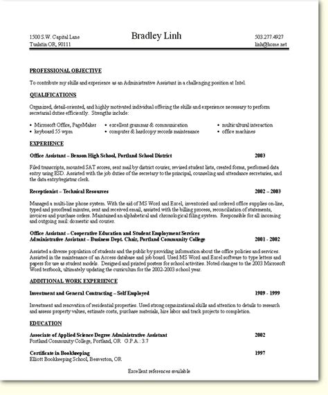 Name Of Skills For Resume by Exle Resume Sle Resume Administrative Assistant Skills