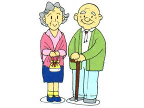 Old People Clip Art Free