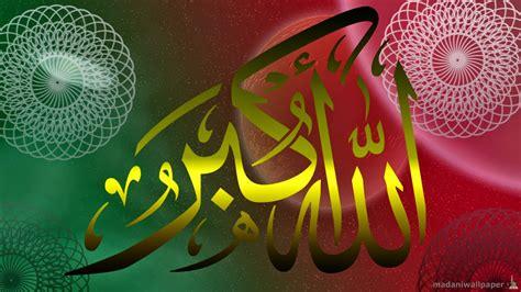 New Hd Allah O Akbar Wallpaper Download Free  Hd Wallpapers