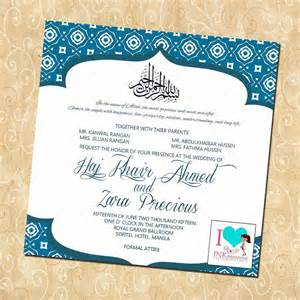 wedding reception invitation wording after ceremony invitation cards sles invitation cards templates free