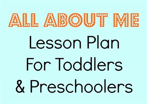all about me lesson plan for toddlers and preschoolers 281 | 66aa25fb184d845ffa59ef9c97e9b771