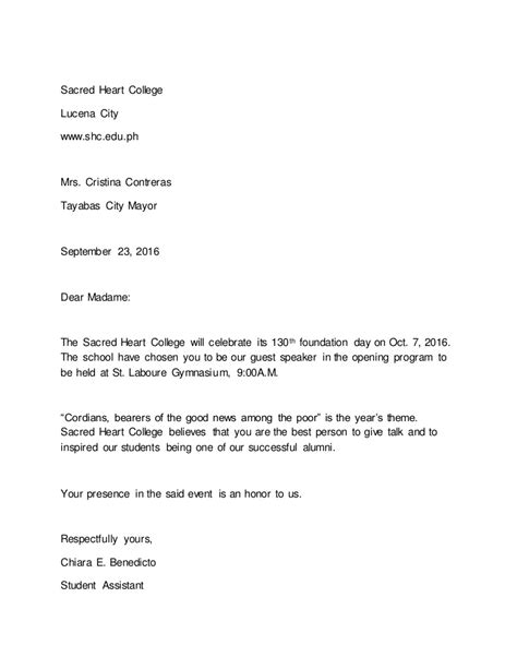 corporate invitation letter   Newpapers.co
