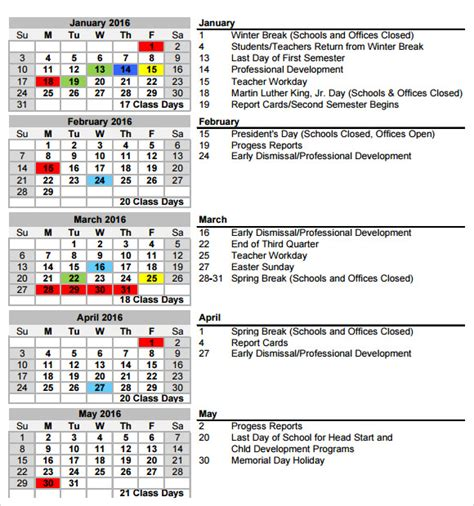 academic calendar template school calendar 7 free sles exles format
