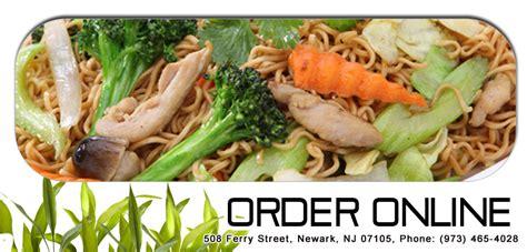 jade garden food newark nj jade garden order newark nj 07105