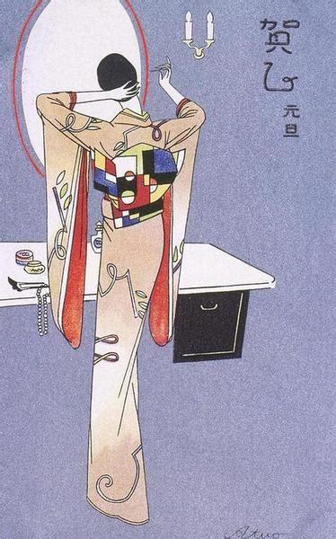 geisha   mondrian style taiko obi  atuso