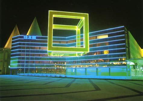 Expo '85 - Tsukuba, Japan - Postcards